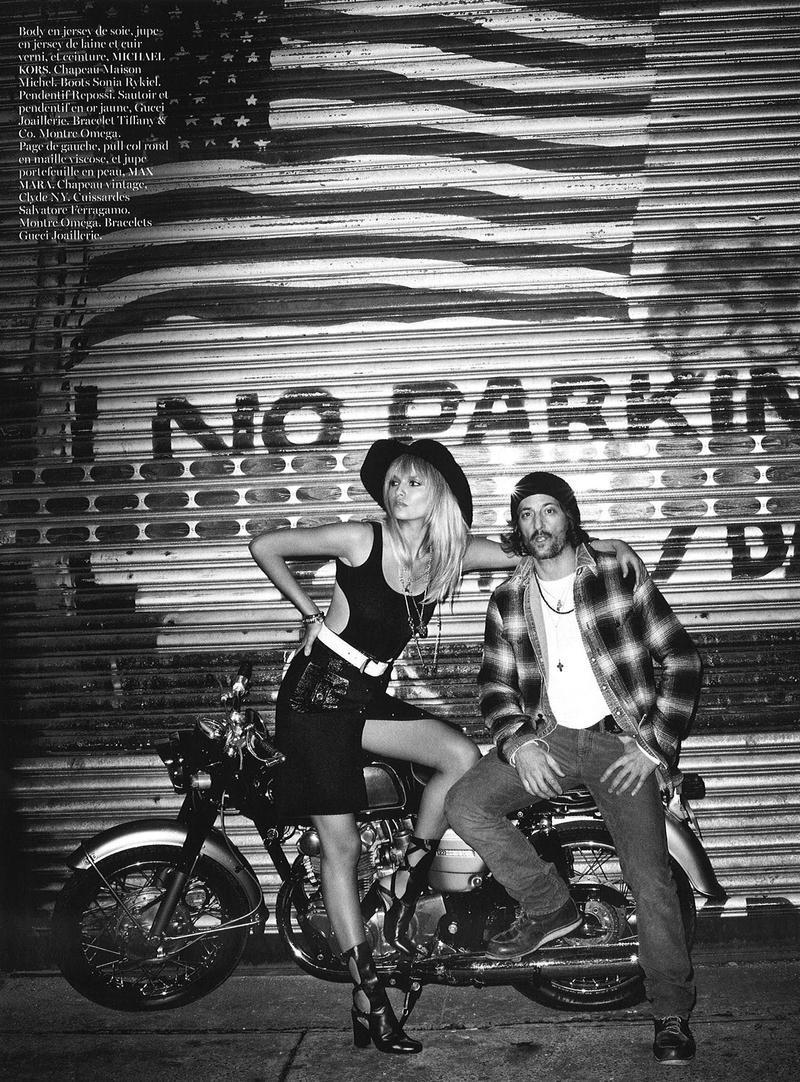 Vogue Paris i love new york-800w