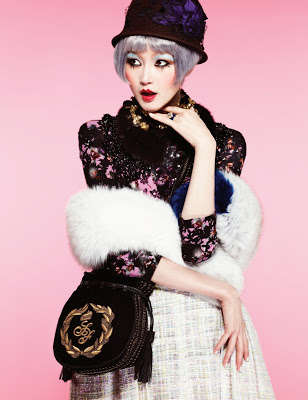 Harper's Bazaar Korea January 2013
