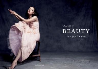 Du-Juan-Tian-Yi-Glass-Magazine-1-700x494