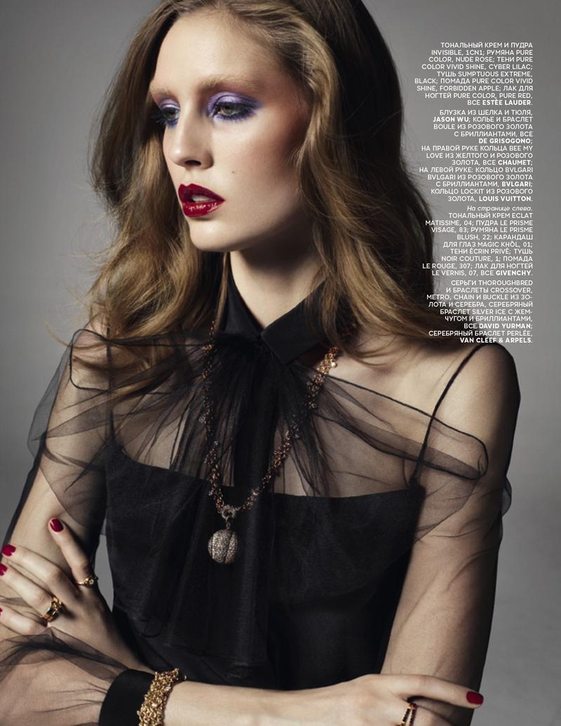 Vogue Russia : Disco Colours