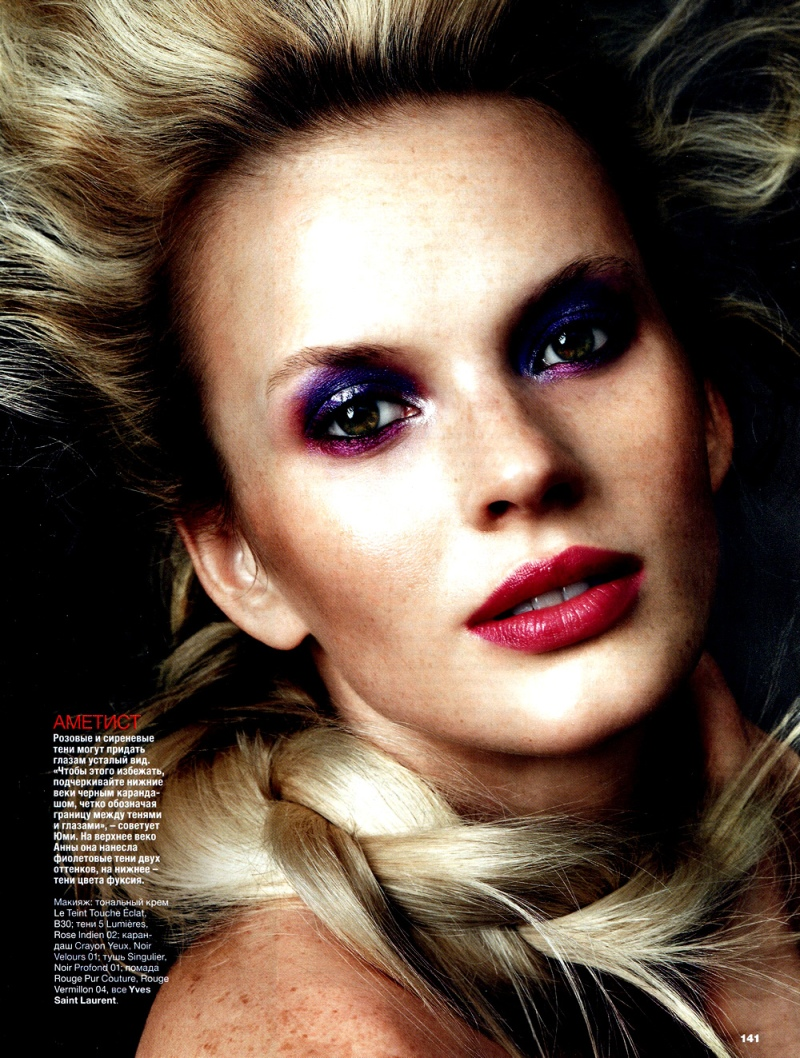Anne Vyalitsyna /Allure Russia march 2013