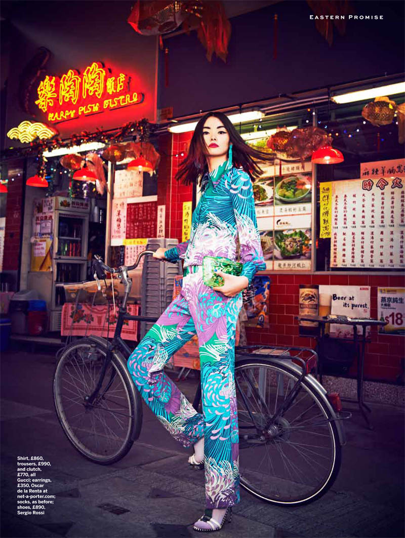 Stylist Magazine : East Side Story