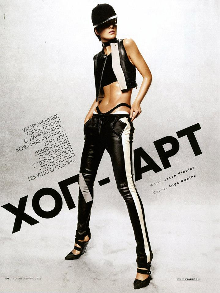 Vogue Russia : Move Your Body