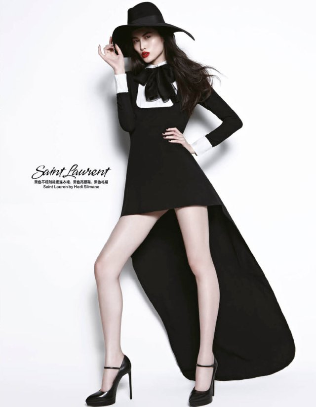 Harper's Bazaar China - The Collections-8