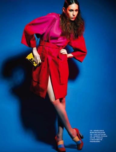Harper's Bazaar Hong Kong : Stylish in Form