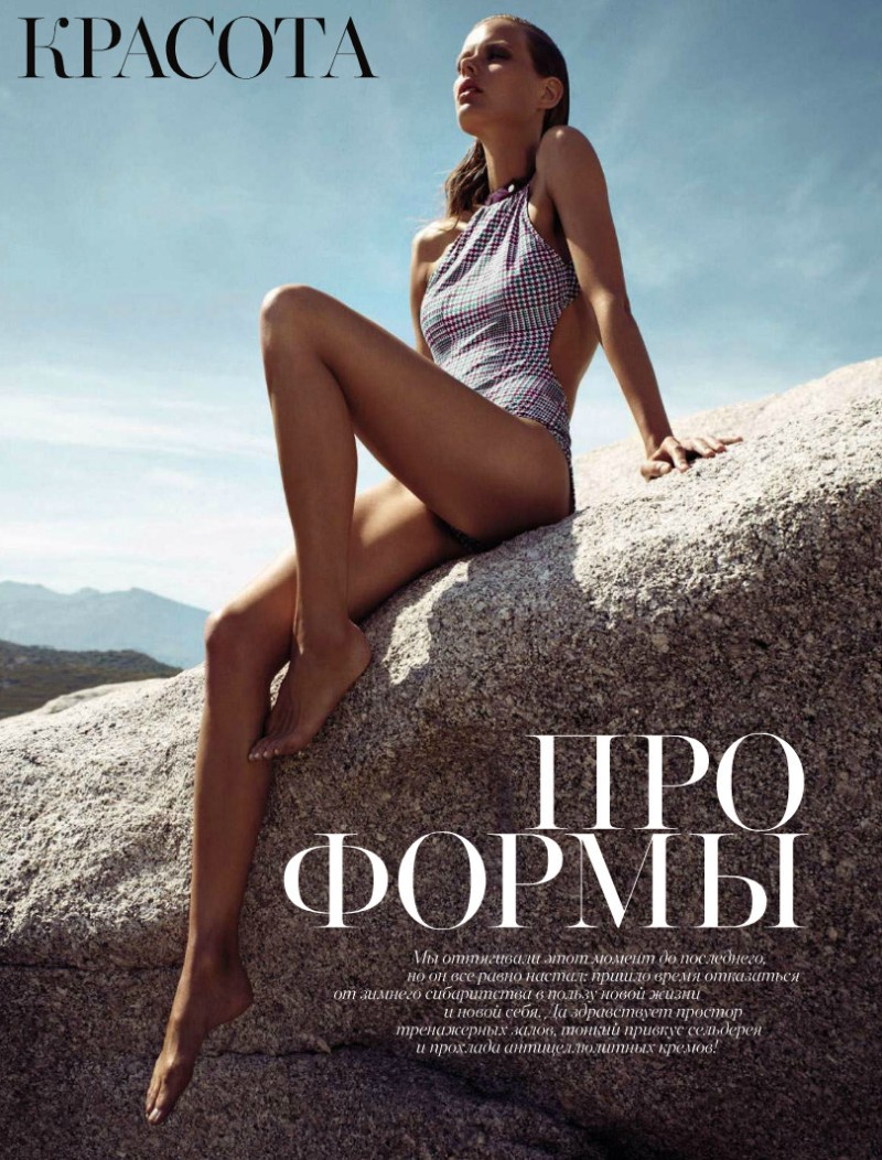 Harper's Bazaar Russia : Про Формы (Pro Forma)