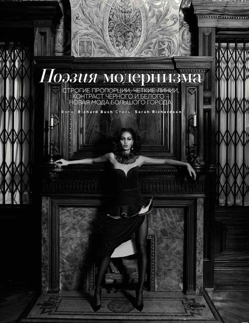 Vogue Russia : Empiress Of The City