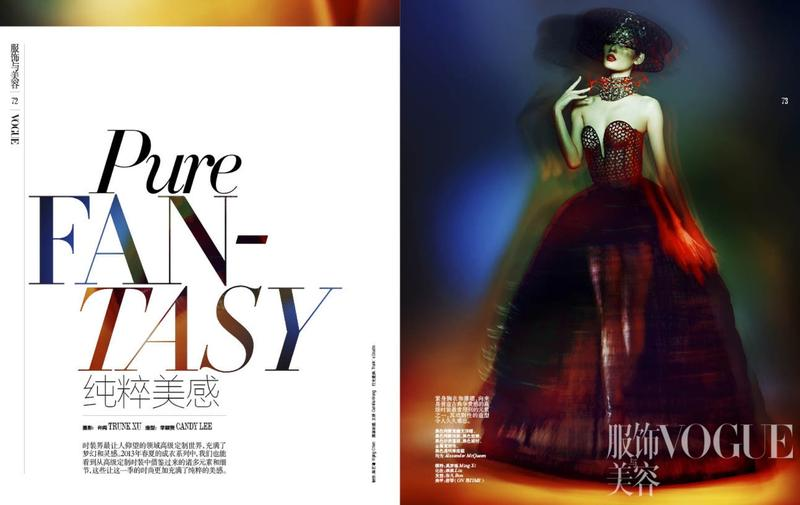 pure fantasy for vogue china collections issue s:s 13  -3
