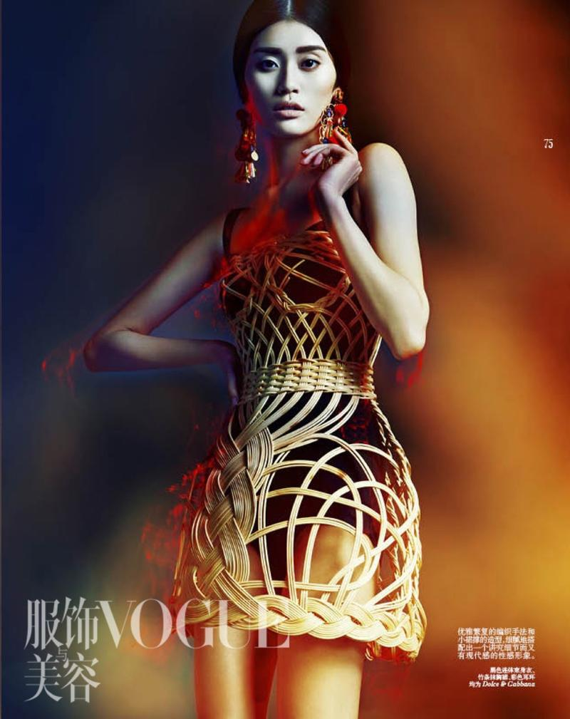 pure fantasy for vogue china collections issue s:s 13