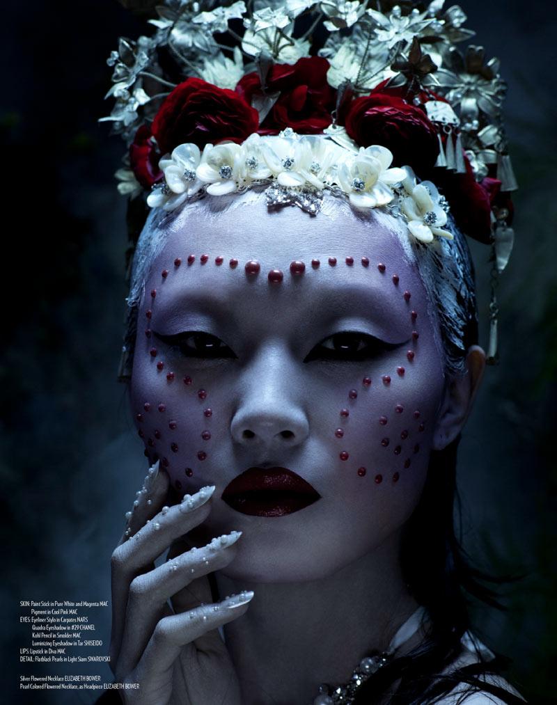 Relapse Magazine -Dark Visions-5
