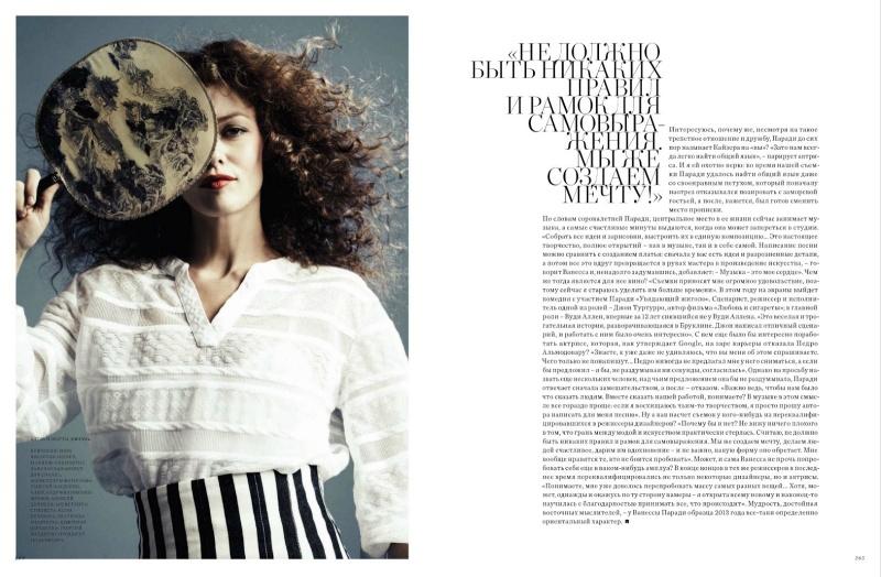Harper's Bazaar Russia April 2013 - К Востоку От Рая (East Of Eden )