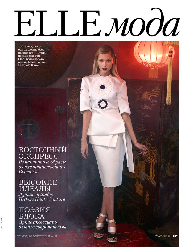 Elle Russia : Slender Starlet