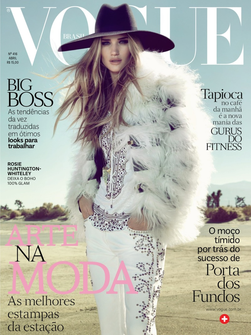 Vogue Brazil : Gladiadora Do Futuro (The Future Gladiator)