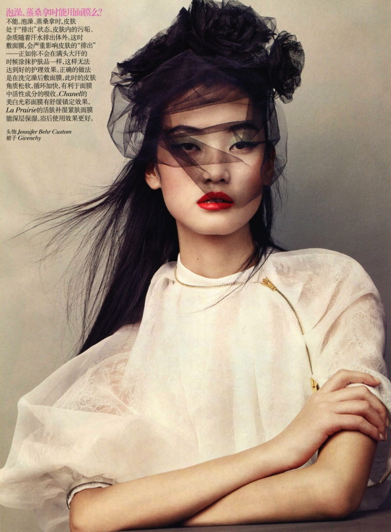 Vogue China - The Girl With The Mask-2