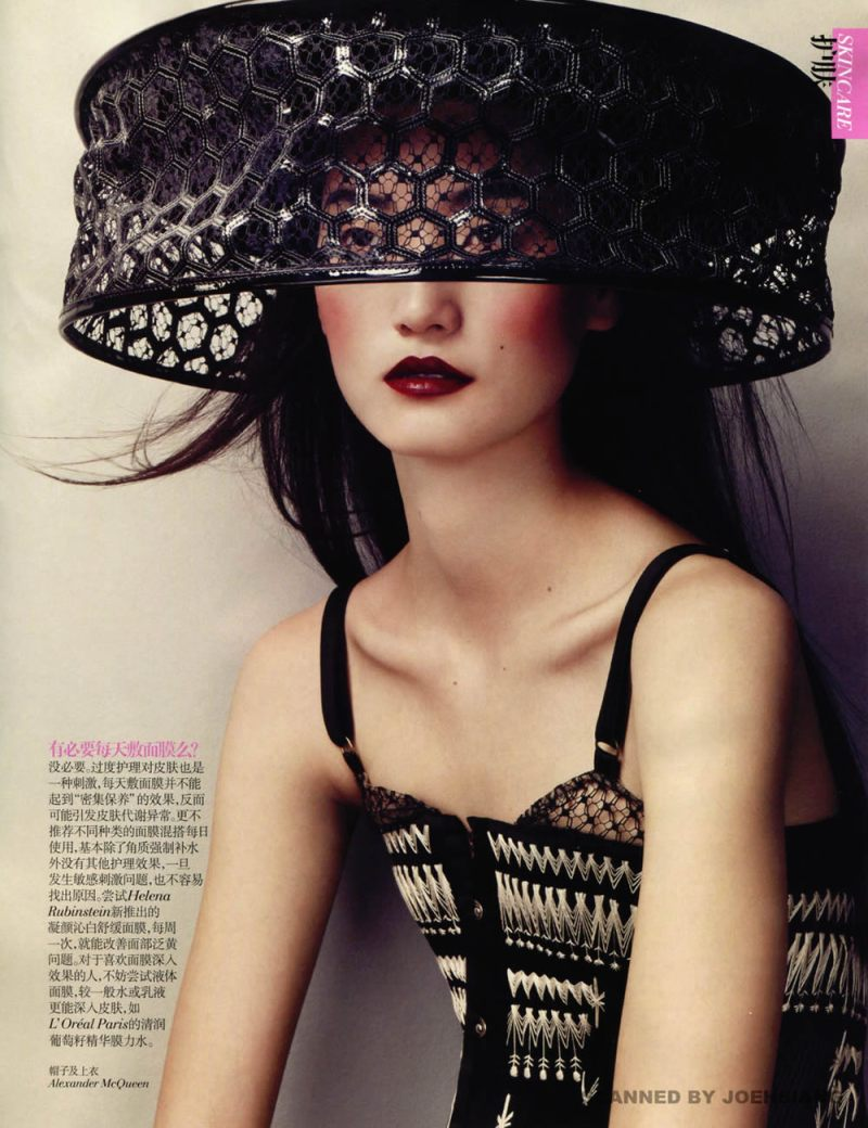 Vogue China - The Girl With The Mask-4