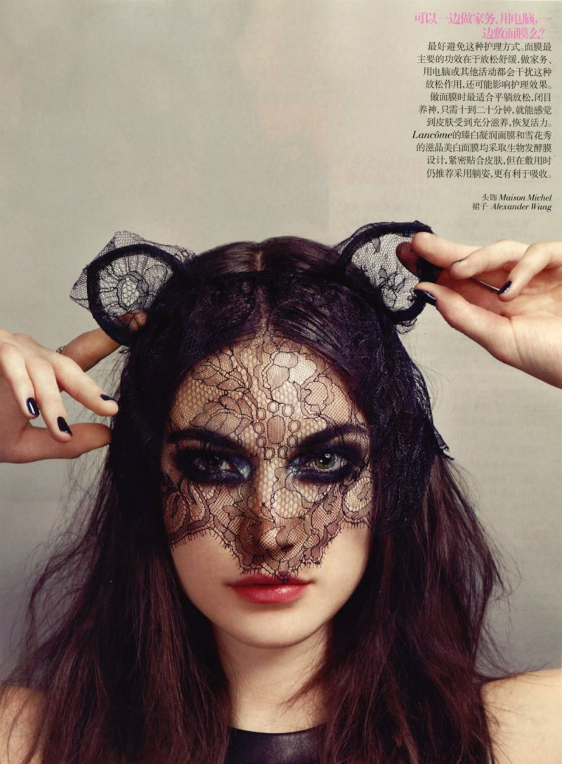 Vogue China - The Girl With The Mask-5