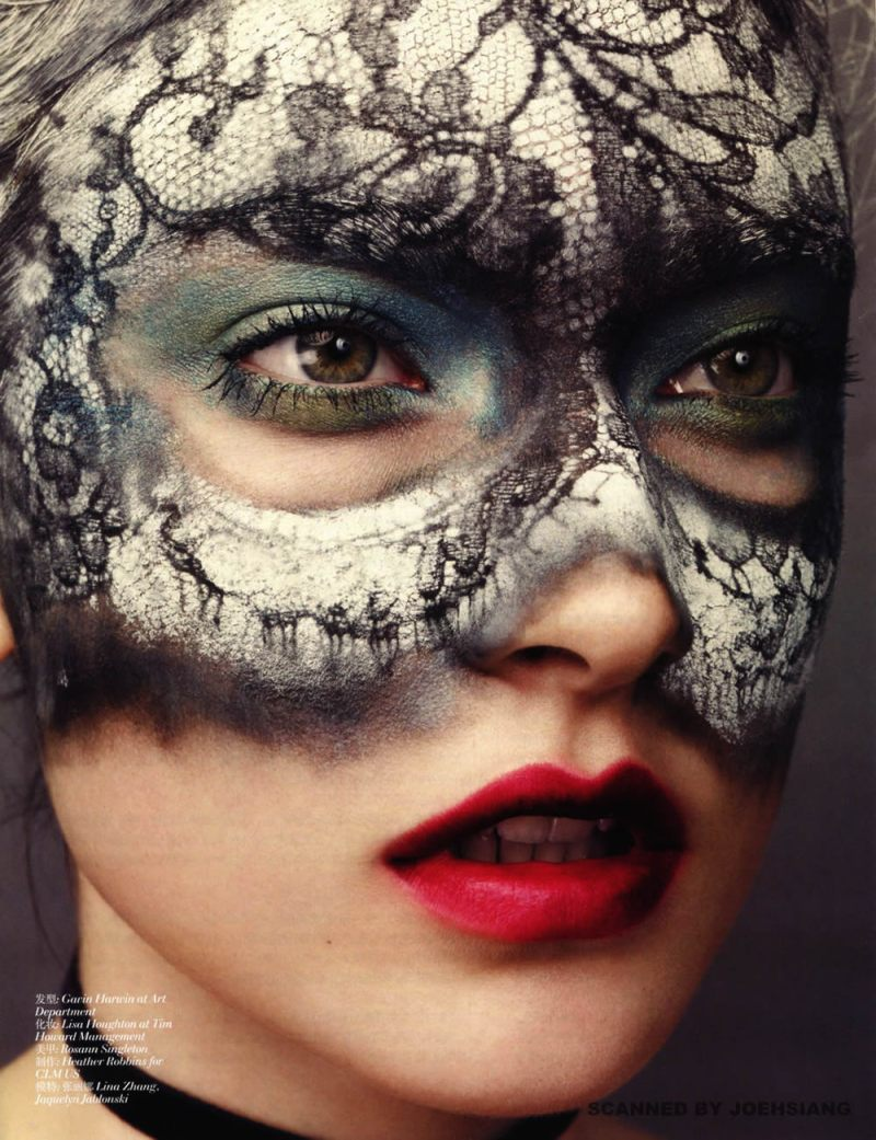 Vogue China - The Girl With The Mask