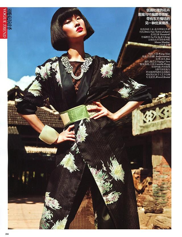 Vogue China - To The East -1