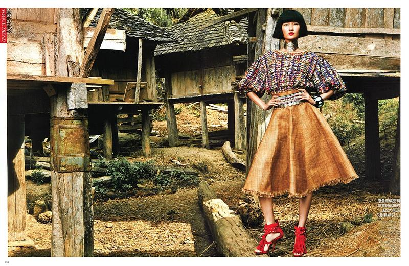 Vogue China - To The East -6