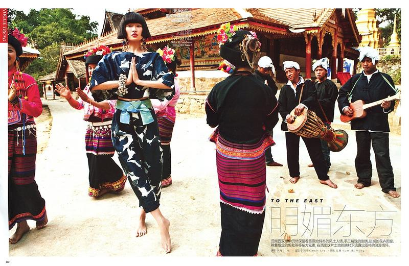 Vogue China - To The East -8
