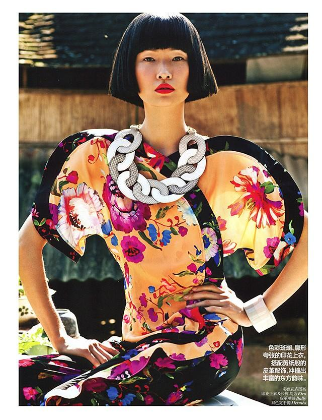 Vogue China - To The East