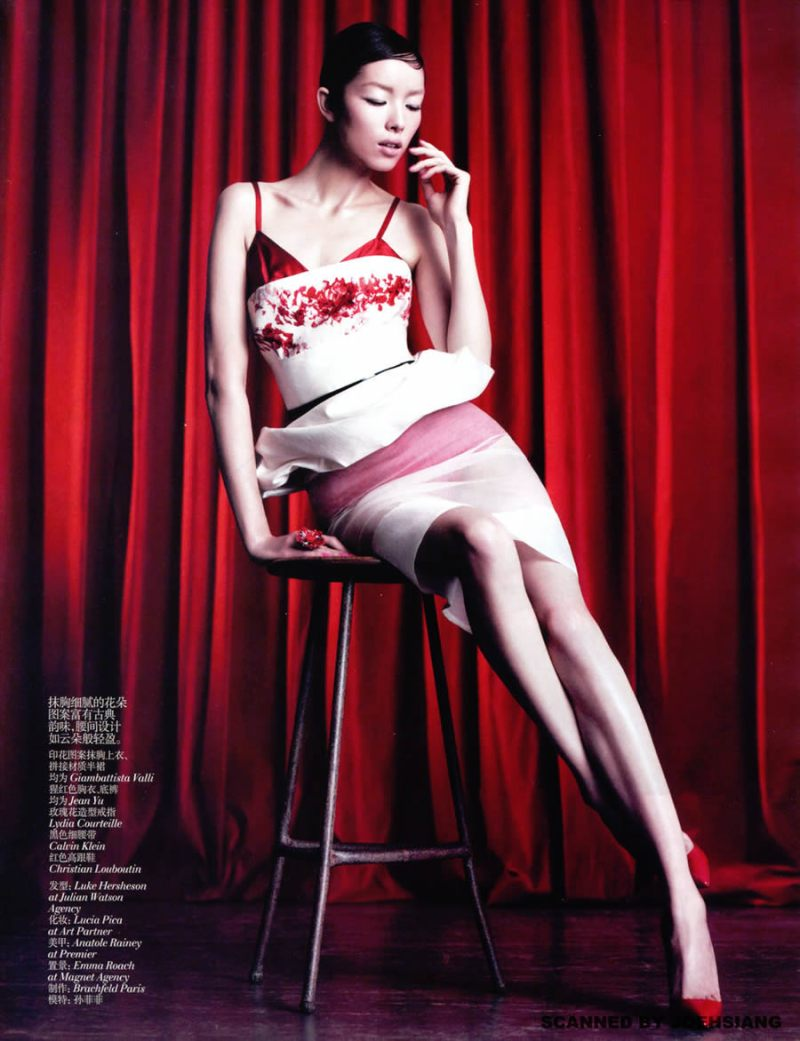 Vogue China - Waiting For Spring
