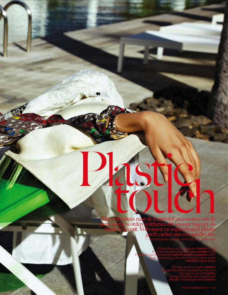 Vogue Netherlands - Plastic Touch-10