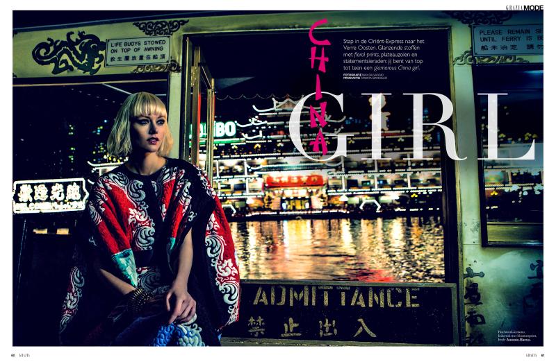 Grazia Netherlands : China Girl