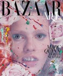 Lara Stone by Marc Quinn for Harper's Bazaar Russia Art