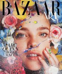 Natalia Vodianova by Marc Quinn for Harper's Bazaar Russia Art