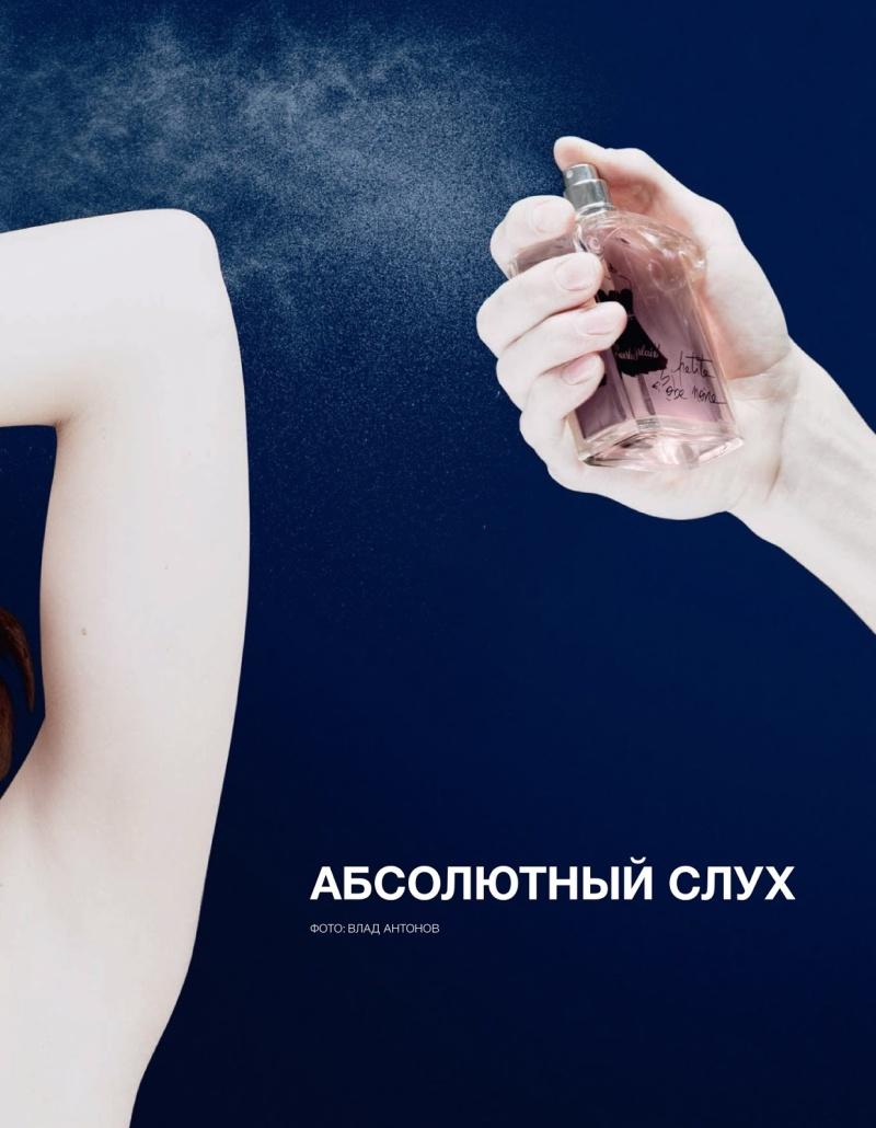 Numéro Russia #2 April 2013 issue