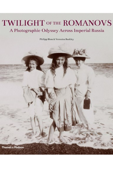 The book cover, with a photo of grand duchesses Tatiana and Olga and lady-in-waiting Anna Vyrubova, in the Gulf of Finland. Photo by Beinecke Rare Book and Manuscript Library, Yale University
