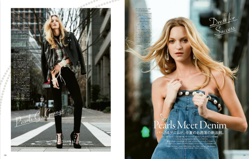 Theres Alexandersson by Amy Sioux for Vogue Japan June 2013