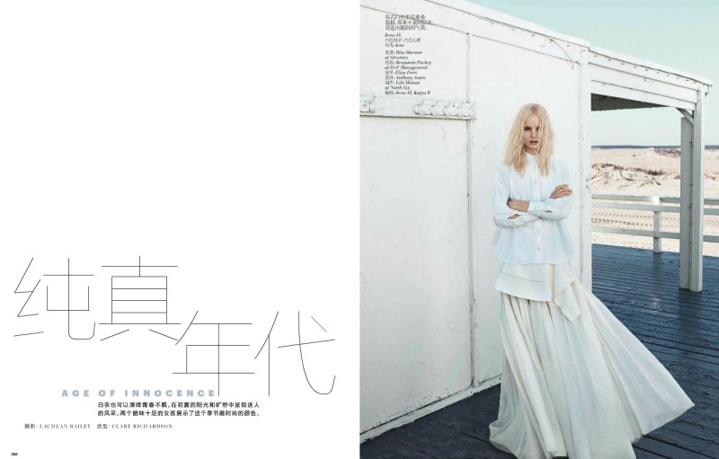 Vogue China : Age Of Innocence