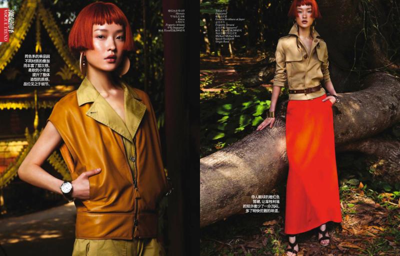 Vogue China : Elegant Safari