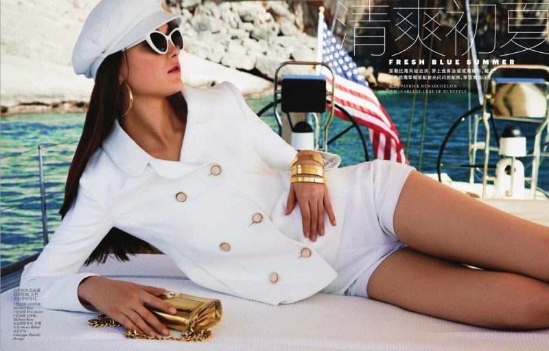 Vogue China : Fresh Blue Summer
