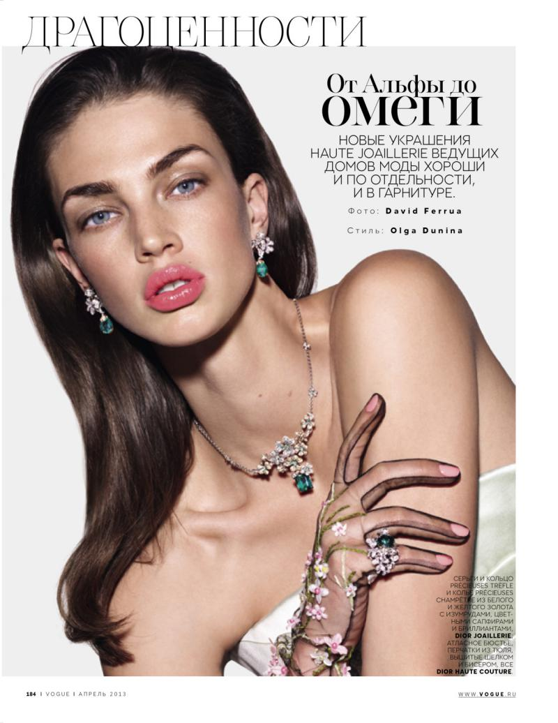 Vogue Russia : From Alfa To Omega