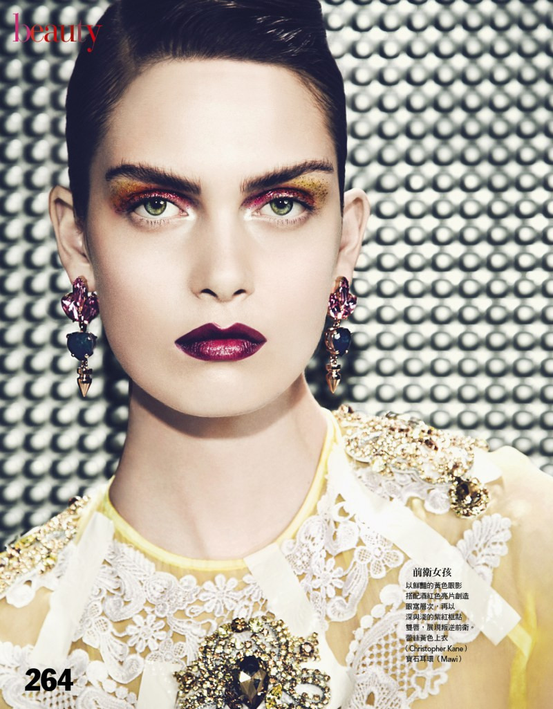 Vogue Thailand : Beauty Pointillism