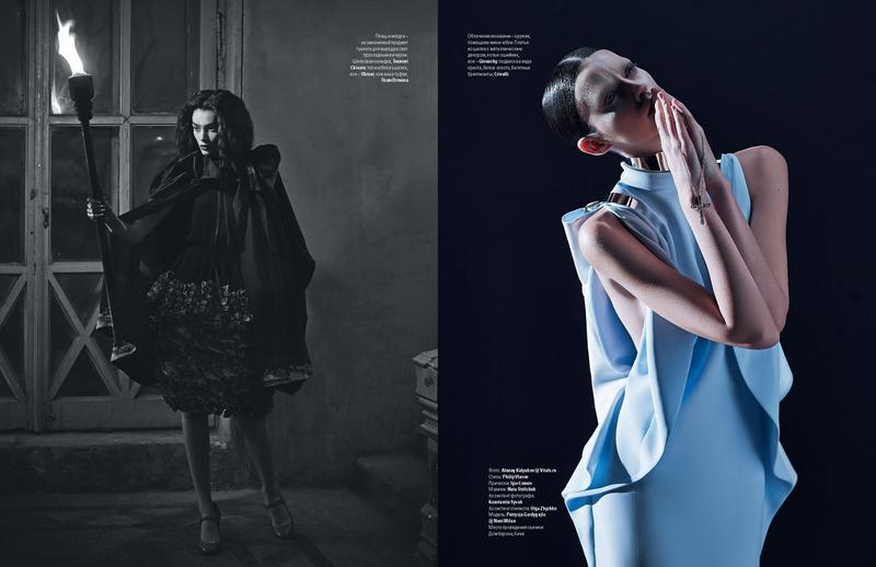 Vogue Ukraine : Ghost Lady