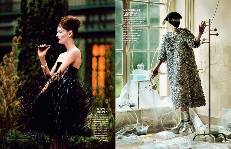 Vogue Ukraine : Haute Couture