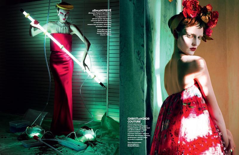 Vogue Ukraine : Haute Couture