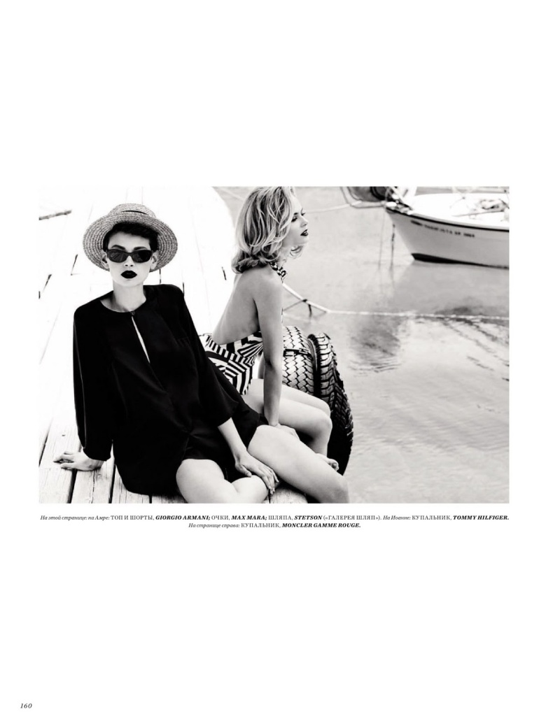 Amra Cerkezovic & Ioanna Ntenti by Aleksei Kolpakov for Harper's Bazaar Russia June 2013