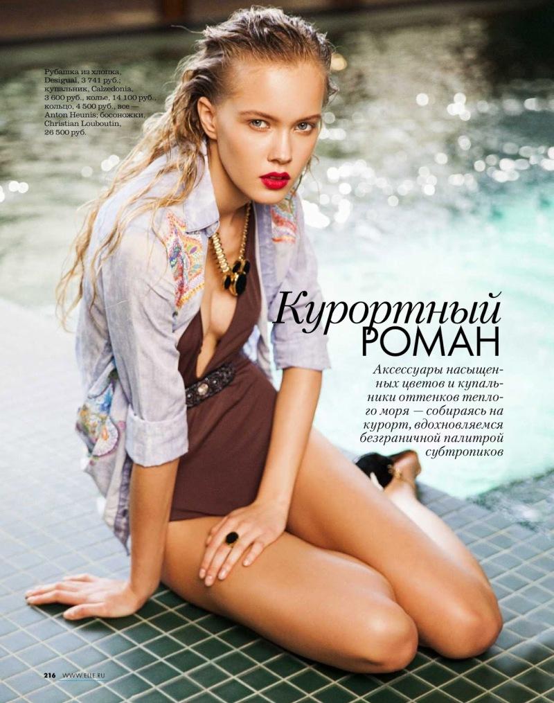 Daria Popova by Timur Atamonov for Elle Russia June 2013