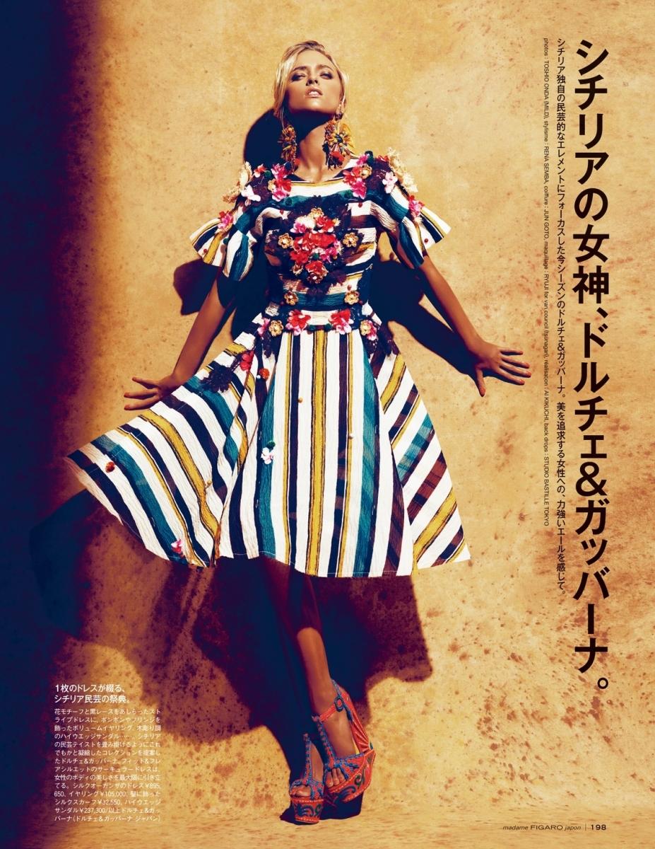 Marcelina Sowa By Toshio Onda For Figaro Japan June 2013