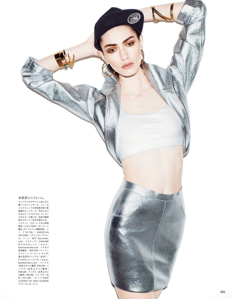 Marine Deleeuw by Matt Irwin for Vogue Japan July 2013