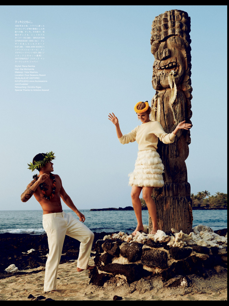 Marloes Horst By Rene Habermacher For Vogue Japan Wedding s/s 2013