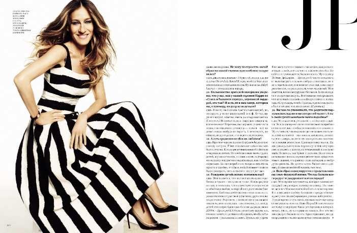 Sarah Jessica Parker for Harper's Bazaar Russia June 2013