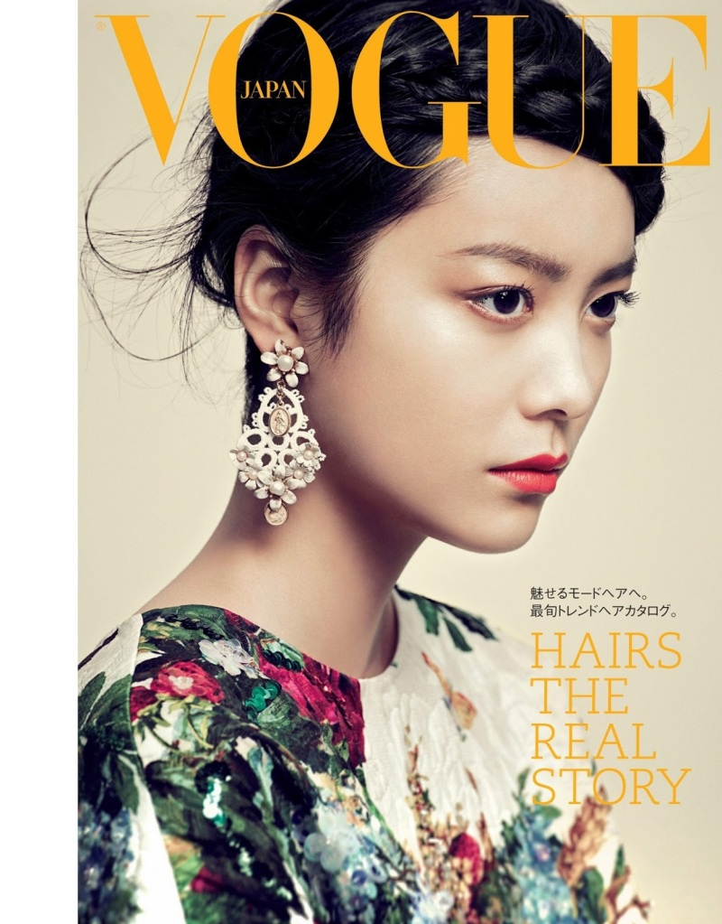 Takashi Imai by Tony Kim for Vogue Japan July 2013