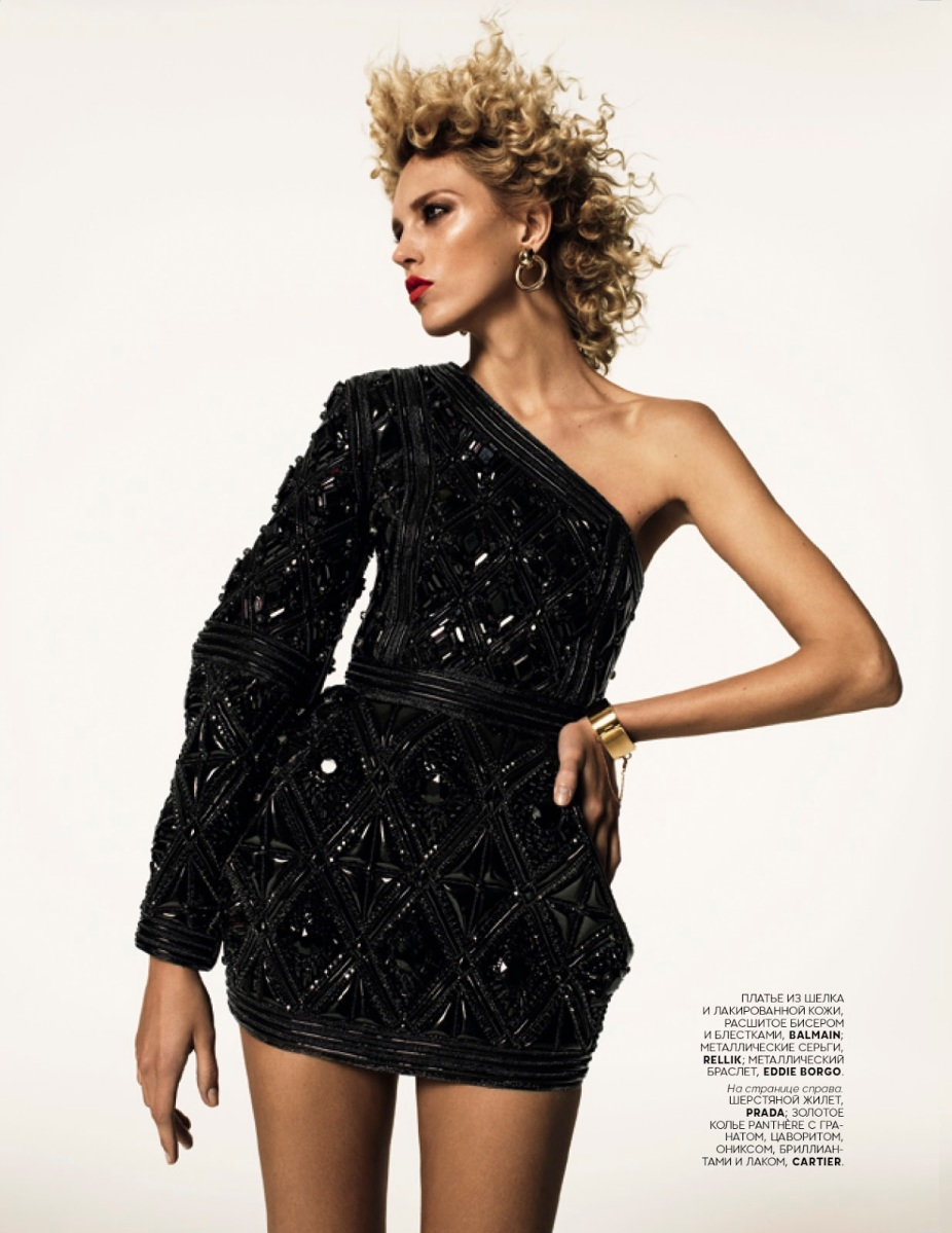 Anja Rubik by Richard Bush for Vogue Russia July 2013