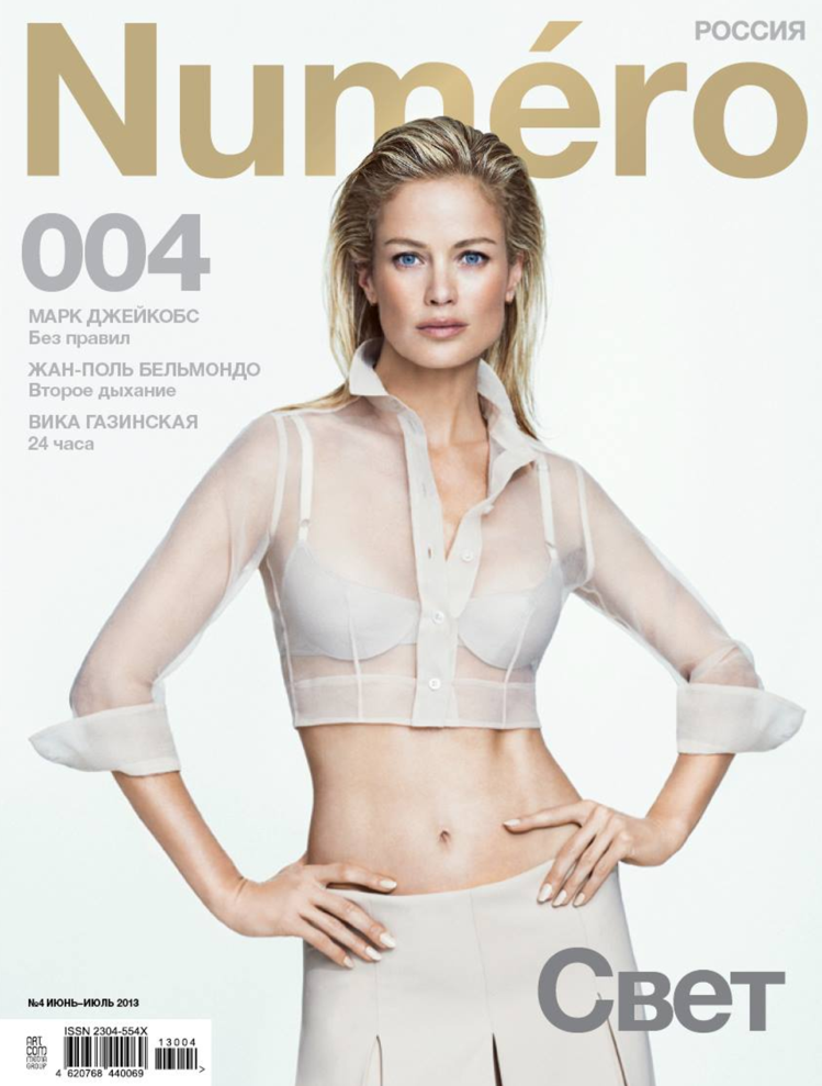 Carolyn Murphy by Sebastian Kim for Numéro Russia June/July 2013